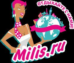 милис